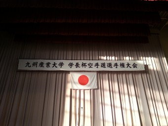20141130_075833