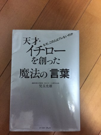 S__7372815