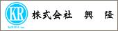 kouryu_logo