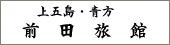 maeda_logo