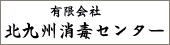komiya_logo