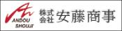 aokitekkou_logo