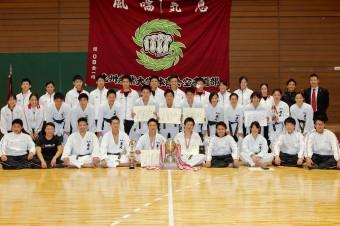 karate-q'18_4532