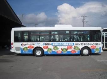 75C6F4FF-160F-493D-BBCA-EA92343400CB