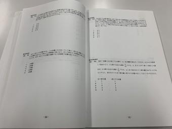 02F84585-F94D-4210-988F-078CAC0D099A