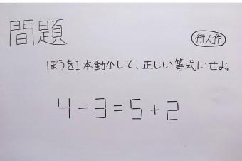 2A424636-2523-4DC2-B5CD-14AD0DAE832A